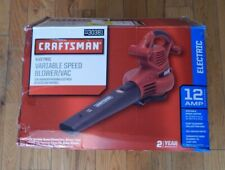 Craftsman 30381 Variable Speed Corded Electric Blower & Vac Kit (used)