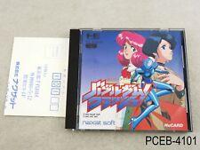 Bubblegum Crash PC Engine TurboGrafx-16 Japanese Import Japan Crisis US Seller B