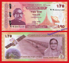 BANGLADESH 70 Taka 2018 Commemorative Pick New SC / UNC