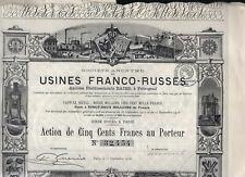 EB1 LOT DE 8 TITRES Usines Franco-Russes Action de 500 Francs 1916