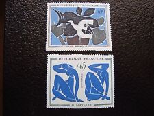 FRANCIA - sello yvert y tellier nº 1319 1320 N (A34) stamp french
