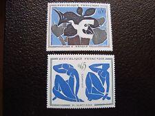 Frankreich - Briefmarke Yvert und tellier Nr. 1319 1320 n (A34) französisch