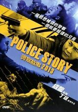 NEW 2013 Chinese Movie REGION 3 DVD Police Story 2013 - Jackie Chan, Liu Ye