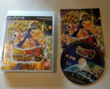 Dragon Ball Z Ultimate Tenkaichi PS3 utilisé UK Pal Sony PlayStation 3 DBZ jeu