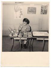 PHOTO Classe de Maternelle 1950 École Écolier Mosaïque Pinceau Colle Jeu Atelier
