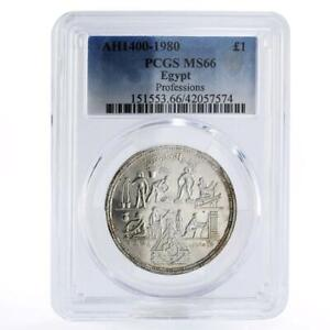 Egypt 1 pound Applied Professions MS66 PCGS silver coin 1980