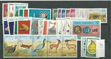1979 MNH Turkey year collection postfris**