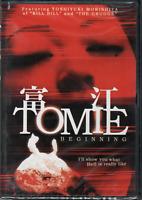 Tomie:  Beginning (DVD) Horror NEW & SEALED
