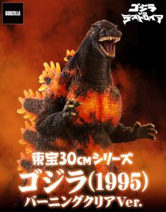X Plus 30cm Series Godzilla (1995) Burning Clear Version Limited in Japan Toho