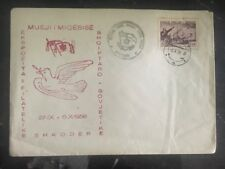 1958 Albania First Day Cover FDC