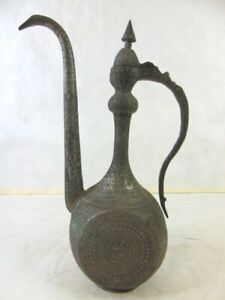 Vintage Antique Middle Eastern Etched Copper Tea Pot