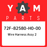 72F-82580-H0-00 Yamaha Wire harness assy 2 72F82580H000, New Genuine OEM Part