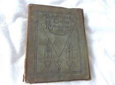RUBAIYAT OF OMAR KHAYYAM-1915-WILLY POGANY-LEATHER COVER-BEAUTIFUL ILLUSTRATIONS