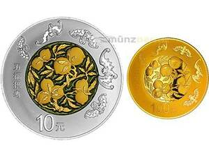 10+100 Yuan Auspicious Culture Wu Fu Gong Shou Peach China Silver Gold 2016