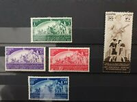 Egypt 1949 16th Agricultural and Industrial Exn, Cairo. blue 5 stamp set  MNH