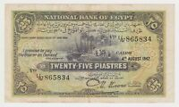 Egypt 25 Piastres 1942 P10c gVF Nixon Classic Egyptian Currency Note Palm Boat
