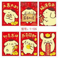 Chinese New Year red packet pocket envelope 36pcs--126