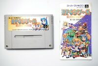 Super Famicom RPG Tsukuru Super Dante Japan SFC game US Seller