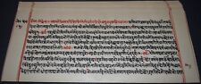 INDIA very  old JAIN JAINISM MANUSCRIPT BOOK SANSKRIT/ OLD LANG. COMPLETE#MN341
