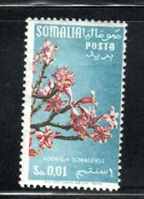SOMALIA AFRICA   STAMPS MH  LOT  RS56312