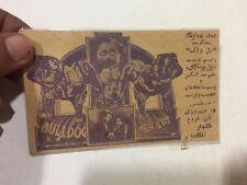 VINTAGE RARE CARD  BOLLYWOOD INDIA 1937 FILM BULLDOG