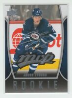 (70804) 2013-14 UPPER DECK MVP JACOB TROUBA #84 RC