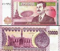 IRAQ SADDAM 10000 10,000 DINAR 2002 aUNC P.89 WATERMARK,SECURITY THREAD