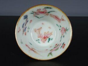 Very Beautiful Chinese Porcelain Fencai Cup-Fish,Crab-18th C. Yongzheng!