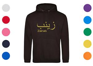 Personalised Boys Girls Arabic/English Name Language Unisex Hoodies Many Colours