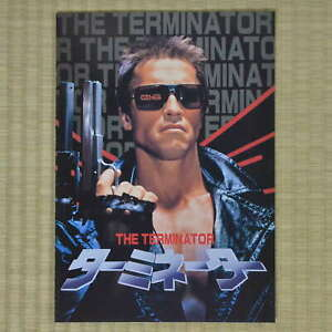 The Terminator Japan Movie Program 1984 Arnold Schwarzenegger James Cameron