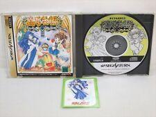 MADO MONOGATARI + Card Madou Madoh Sega Saturn Import JAPAN Video Game ss