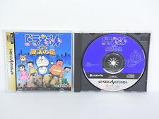 DORAEMON Nobita Fukkatsu No Hoshi Sega Saturn Japan Game ss