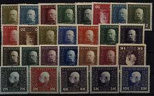Postfrische österreichisch-ungarische Feldpost (bis 1945) als Satz