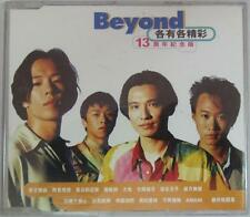Beyond 1996 Cinepoly Records Hong Kong Chinese CD 532420-2