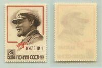Russia USSR 1963 SC 2727 MNH . f4936