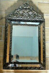 Rare Antique French Cushion Mirror c1900