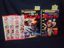 Gatchaman Vol 1 2 Anime CG 17 18 Manga Full Color Japanese Battle of the Planets