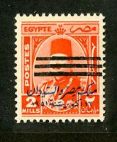Egypt Stamps # 1955 year ERROR NH OG Double Bars