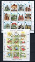 Guernsey 1988-89 Kleinbogen 100% Postfrisch Weihnachten, Kirchen