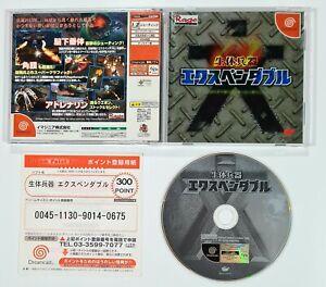 SEGA Dreamcast SEITAI HEIKI EXPENDABLE Millennium Soldier uncut jap Coop-Shooter