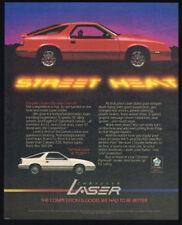 Рекламный автомобиль