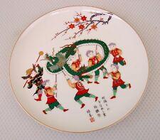 Fukagawa Porcelain Plate Japan Dragon Dance Suetomi