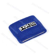 1PCS Universal Blue HKS Reservoir Brake Clutch Car Oil Tank Cap Sock