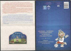 EC257 2017 RUSSIA FOOTBALL WORLD CUP RUSSIA 2018 ZABIVAKA !!! RARE 3D BOOKLET