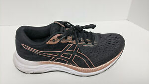 Asics Gel-Excite 7 Running Shoes, Black, Women's 7.5 Wide
