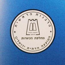 Matzos 6x1000g geflammt Kosher King David Passover Passahfest made in Israel