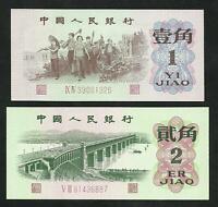 Chine : 1 et 2 Jiao 1962 NEUF / UNC