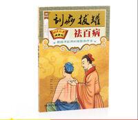 Guasha Manual Guasha Knowledge Gua Sha Therapy Book Chinese Illustrated Book