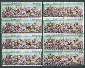 [P1012] Libya 1980 WAR good set very fine MNH stamps (8x)