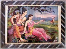 Rare Old God Ram Sita Marg Darshan Litho Print Collectible